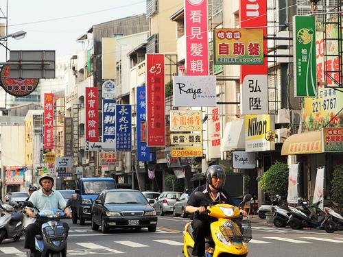 台湾地震への支援を