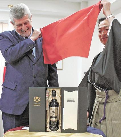 最高級葉巻 ハバナシガーと日本酒 キューバ日本友好400年記念事業