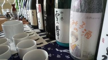 Salon du Sake パリの記事の翻訳です!
