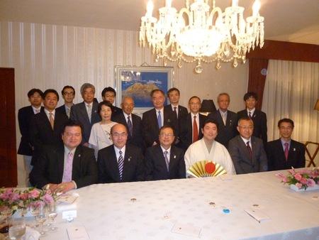 日本ブランド発信事業