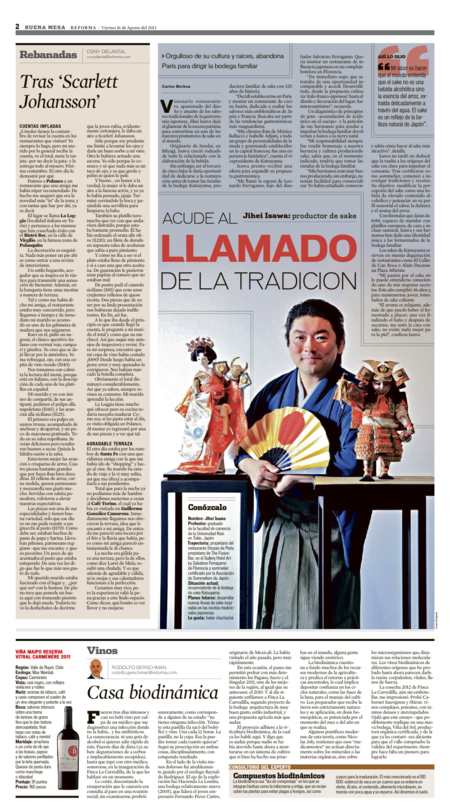 メキシコの新聞に出ました!