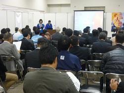 漁業就業支援フェア(大阪会場)