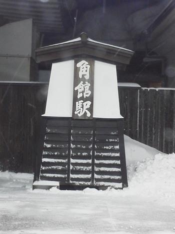 秋田新幹線☆