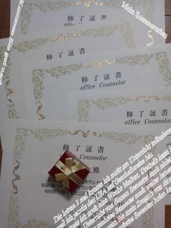 オフィスカウンセラー養成講座(初級)☆修了式