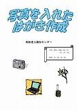 ◆テキスト印刷◆