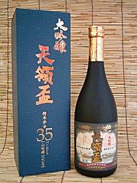 新潟で美味しい日本酒