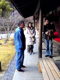 スウィーツ王子と山下先生と行く塩竈神社ツアーPart3
