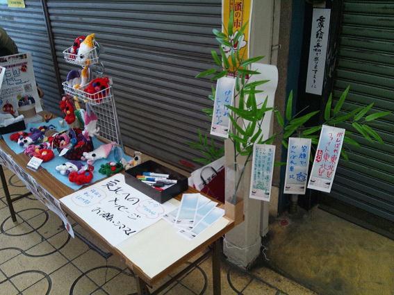 播州からのプレゼント