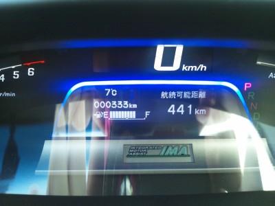 Freed Hybrid 走行距離333km