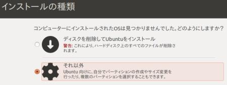 Ubuntu11.10 USBメモリブート