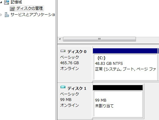 Windows7の強力な新機能