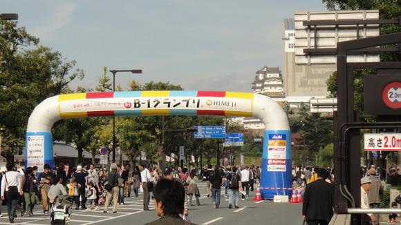 【B-1】油麩丼姫路上陸【GP】
