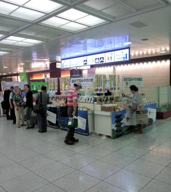 東京駅にて宮城物産展開催中!!