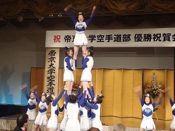 帝京大学祝勝会
