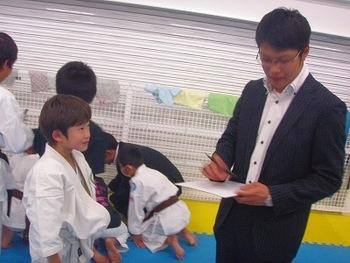 11月13~14日、jr強化部練習会