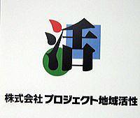 仙台の現在の服装 【 2006年3月6日(月) 】