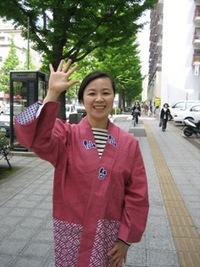 仙台の現在の服装 【 2006年5月16日(火) 】