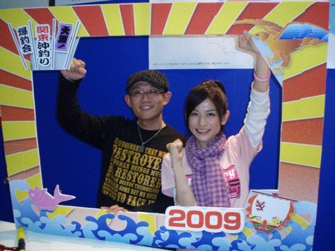 テツジ的フィッシングショーIN横浜!