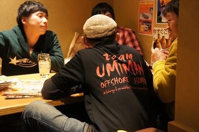 UMIまにゅ年会