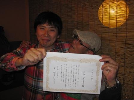 2010 ウミマン忘年会