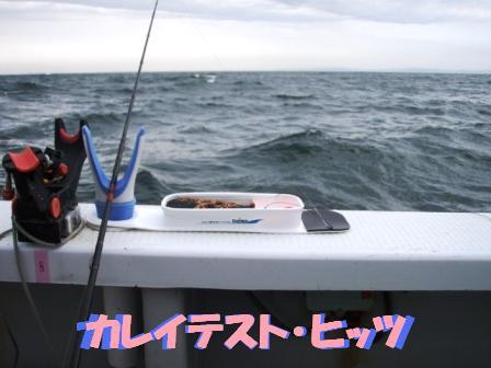 カレイテスト・ヒッツ vol.2
