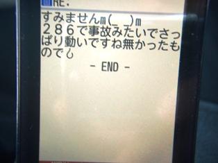 エリア通信9.1ch