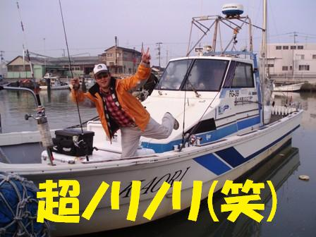 10 ジギング部始動 ~山形修行・テツジ目線~