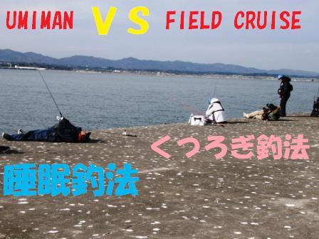 POWER OCEAN CUP 2009 第3戦相馬