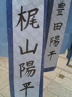 七夕クリスロード