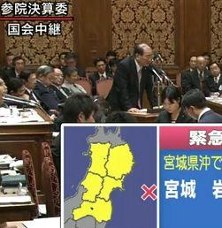 東日本大震災の瞬間NHK