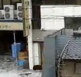 岩手県大船渡市の津波