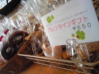 1day企画! チョコチョコカフェ 終了♪