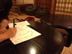 佐々木鈴優先生の筆ペン講座☆