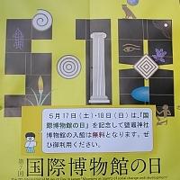 志波彦神社・鹽竈神社に行ってきました。