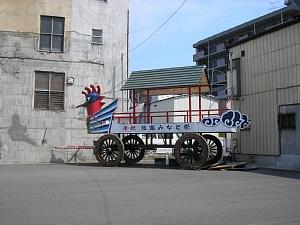くるくる広場の陸上御座船