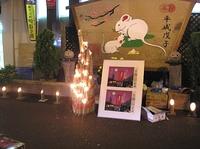 しおがまさま 神々の月灯り@本塩釜駅