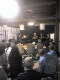 実況 月夜のおはなし茶屋in亀井邸