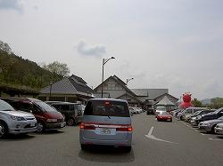黄金週間:旅4日目:新潟から仙台へ