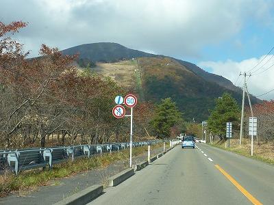 泉ヶ岳へ紅葉狩り