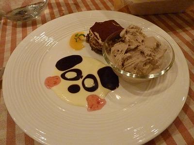 かわいいケーキ皿デコレーション
