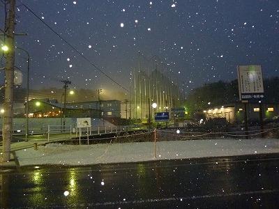 24センチの雪の降り始めた日に