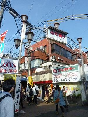 湘南:鎌倉
