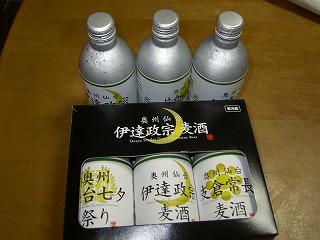 「伊達正宗ビール」七夕で買いました
