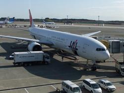 成田空港から