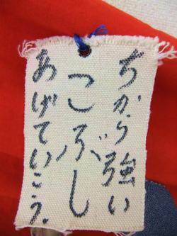 蘇った大漁旗 !!!