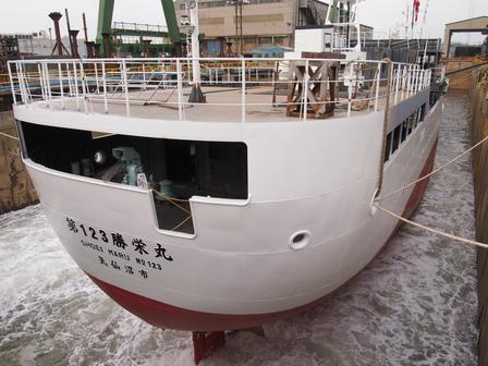 祝・新造船進水!