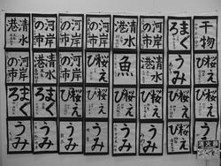 するが五色丼