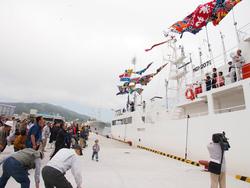 気仙沼での新船披露!