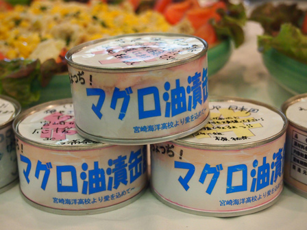 絆・マグロ缶詰