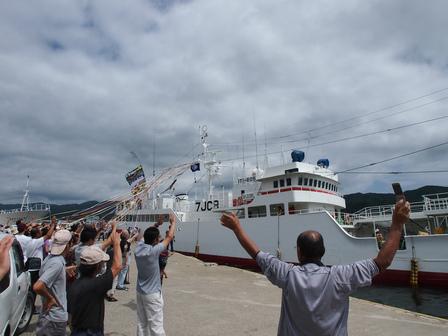 気仙沼から太平洋漁場へ